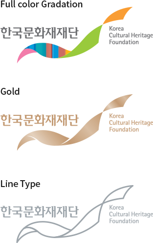 Full color Gradation 한국문화재재단 Korea Cultural heritage Foundation, Gold 한국문화재재단 Korea Cultural heritage Foundation, Line Type 한국문화재재단 Korea Cultural heritage Foundation